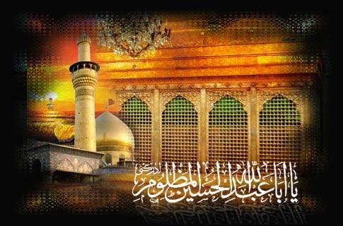 امام حسین + رضویون+ اس ام اس های محرم